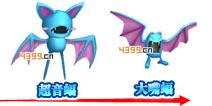 口袋妖怪3D超音蝠进化 大嘴蝠进化所需材料