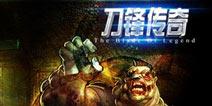末日僵尸3D格斗手游《刀锋传奇》即将上线