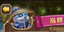 刀塔传奇11月新英雄曝光 风暴之灵蓝猫来袭?