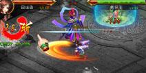 《仙侠奇缘》战斗系统介绍 神器的QTE