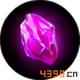 自由之战紫水晶