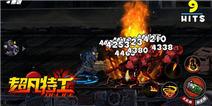 超凡特工与其他格斗游戏有什么不同 热血自由百变