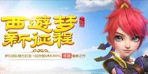 《梦幻西游》手游全新官网上线 六大门派新梦幻时代