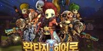 韩美女组合代言《幻想英雄》 人人游戏正式代理!