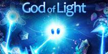 《光明之神》迎来首次免费 物理类光线折射游戏