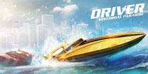 育碧《狂飙:快艇天堂》IOS版测试上架 创意水上竞速