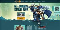 《战塔英雄》福利预约火爆开启 新版官网震撼上线