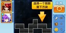 方块西游玩法详解 经典之上再创新