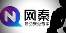 网秦宣布出售飞流全部股份 后者或将借壳上市