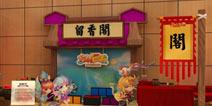 梦幻西游2嘉年华会场 《方块西游》将首次亮相