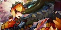 《怪物猎人大狩猎》 1月5日将推出中文版