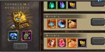 《暗黑黎明》龙神宝藏和地精宝库活动同步开启