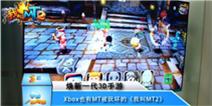 Xbox试玩《我叫MT2》视频曝光 画质精湛
