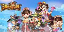 《撞击吧三国》现已入驻IOS平台 游戏特色大盘点!