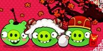 中国区独享《愤怒的小鸟之喜气羊羊》上线在即