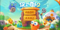玩嗨春节!保卫萝卜2:天天向上新主题上线