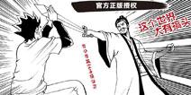 《十万个冷笑话》手游3.18啵儿起 有妖气漫画家齐送祝福