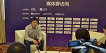 棱镜刘大鹏专访:做的是企业专署版的服务