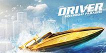 育碧出品 《狂飙:快艇天堂》4月正式登陆双平台