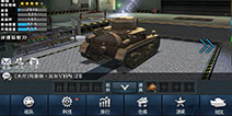 3D坦克争霸如何强化坦克 强化系统介绍