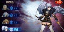 《剑魂之刃》WP版上线将同步更新 全新职业登场