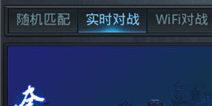 乱斗西游2实时对战什么时候开 测试开启