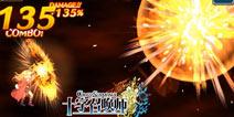 RPG手游《十字召唤师》国服版掀起日式浪潮