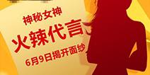 《国民主公》看大小志玲PK火辣身材