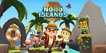 向丛林冒险《诺诺岛》智斗奇异生物