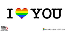 史上首款LGBT亲和手游 小时代上线六色彩虹纹身