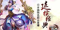 �典�游移�影妗栋缘丁肥钟� 特色��I大曝光