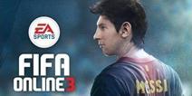 足球网游哪个好玩?首推FIFA Online 3