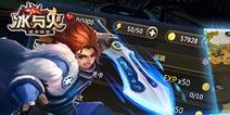《冰与火》iOS火热开服 权力的游戏开播助阵