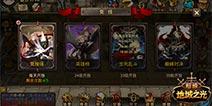 《超级地城之光》之新玩法 3V3中的对抗与狩猎!