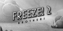 阔别三年再度来袭《逃生2-兄弟篇》9.24发布