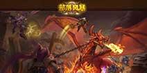 手游版魔兽世界《部落风暴》 iOS正版今日上线