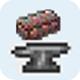 泰拉瑞亚地狱石合成表