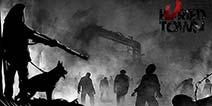 原创末日求生游戏《死亡日记》 将在130个国家同时发布
