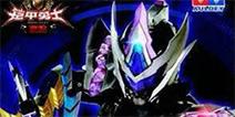 新武器来袭!《铠甲勇士捕将》游戏怪物公开!