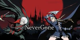 《Never Gone》:看了一眼就很有冲动的游戏