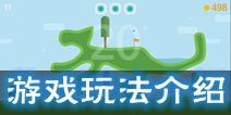 孤岛宁静游戏玩法介绍 新手进阶攻略