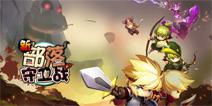 《新部落守卫战》版本更新至2.78.00