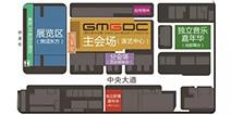 DEF2015 中国成都数字娱乐节开幕在即 现场平面图一览