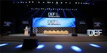 影音漫游齐助阵 中国(成都)数字娱乐节盛大开幕