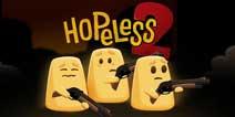 为了希望的光明《绝望2:洞穴逃生》iOS版本周四上架