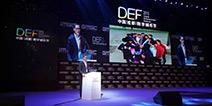 DEF2015 影音漫游全汇聚 中国(成都)数字娱乐节圆满落幕