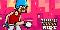 用球当武器这是运动的特技 《棒球暴乱》下月上架