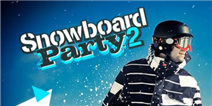 极限运动爱好者看过来 《滑雪板盛宴2》发布