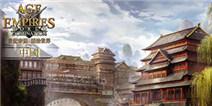 《帝国时代:统治世界》八大文明新图曝光 其中有无你的菜?