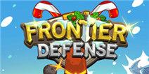 《边境防守》iOS版上线:塔防这么萌,真的可以有